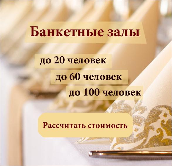 banquet-halls-1