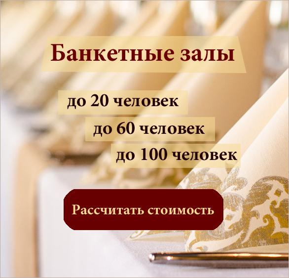 banquet-halls-2