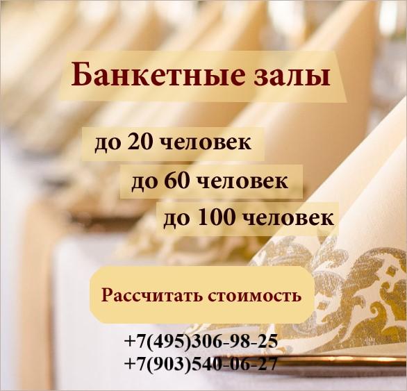 banquet-halls-3