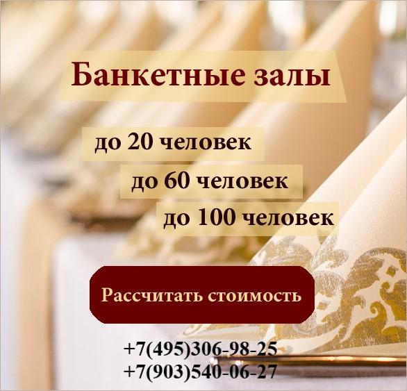 banquet-halls-4